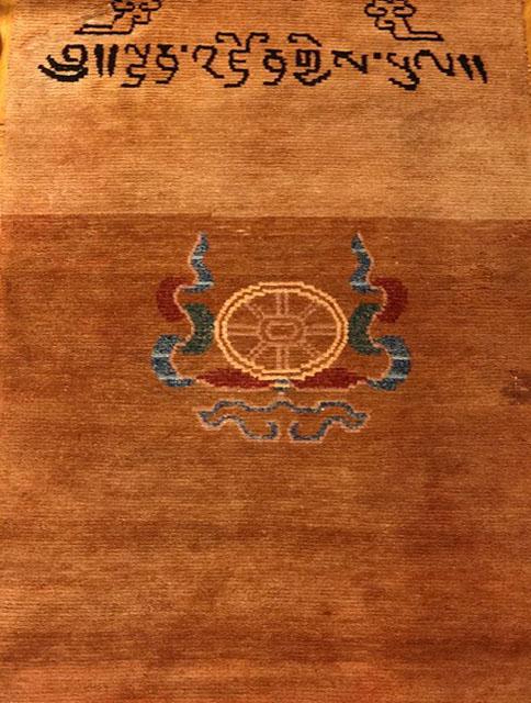 a.tibet-1.60×0.80_r
