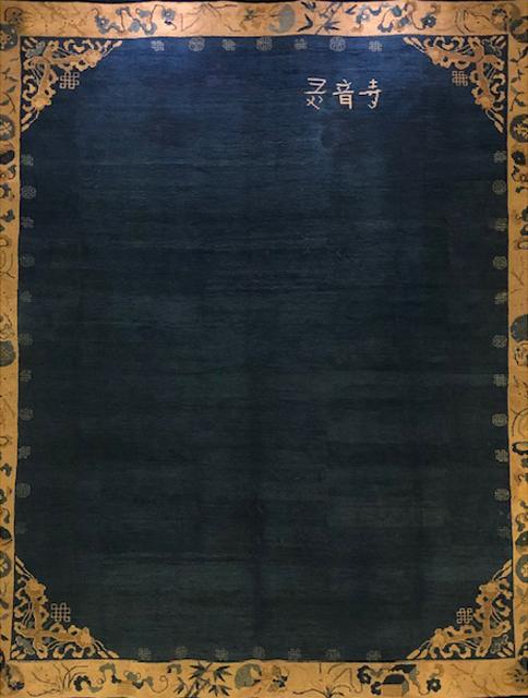 a.-china-size-300×220-mod